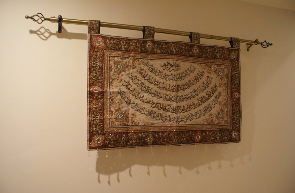 Syrian Wall hanging