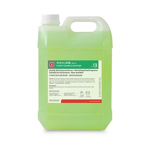 SC14 洗地水(消毒)FLOOR CLEANER & SANITIZER