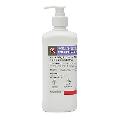 SC7C 免過水消毒液 NON-RINSE HAND SANITIZER