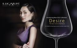 Lucaris Desire