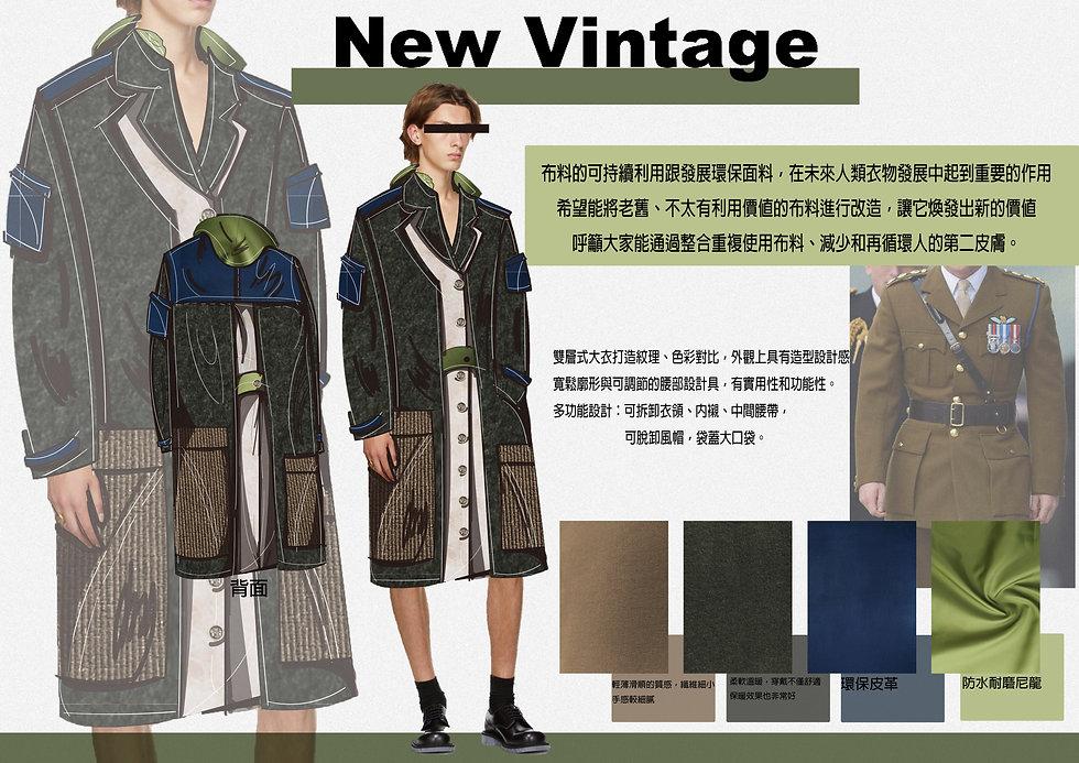 實踐大學-new vintage-陳雨瑄 - yu xuan chen.jpg