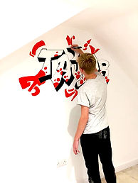 muralt.jpg