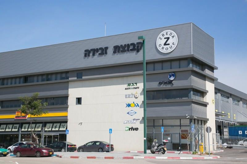 Zbeda Logistic center