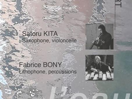 Concert / Exposition de l'Eau @ La Menuiserie, Rodez (12)