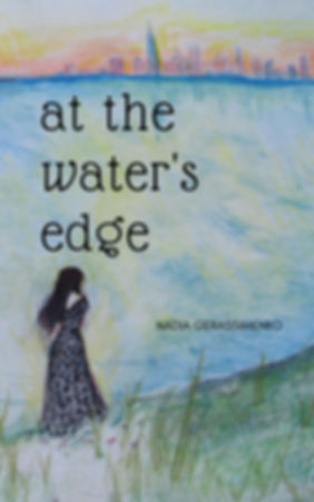 at the water s edge (2) (7)-page-001.jpg