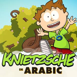 Knietzsche in Arabic