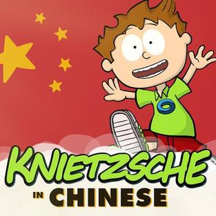 Knietzsche in Chinese