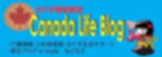 Canada Life Blog.jpg