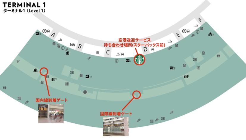 トロント空港地図ターミナル1.png