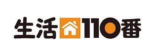 logo_seikatsu_bgFFFF (1).png