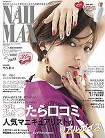 Japanese Magazine  Nail MAX