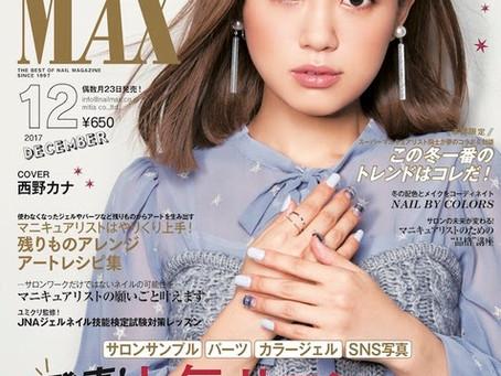 NAIL MAX 12月号に掲載されました