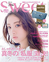 Japanese magazine sweet