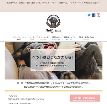 松本さんホームページimage.png