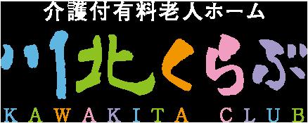 01kawakitaclub.png