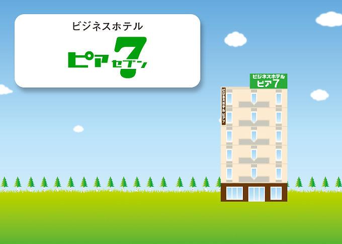 g_10pia7.jpg