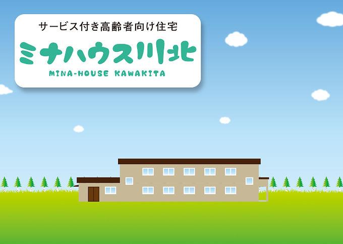 g_04minahouse.jpg