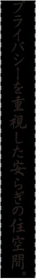 02piashirakaba1.png