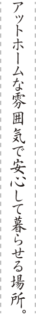 03hshirakaba1.png