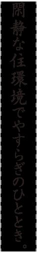 01kawakita1.png