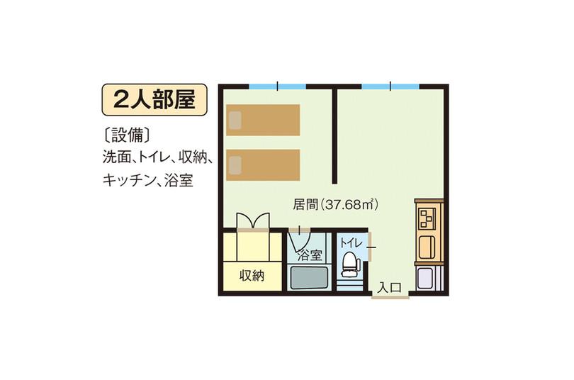 02_2room.jpg