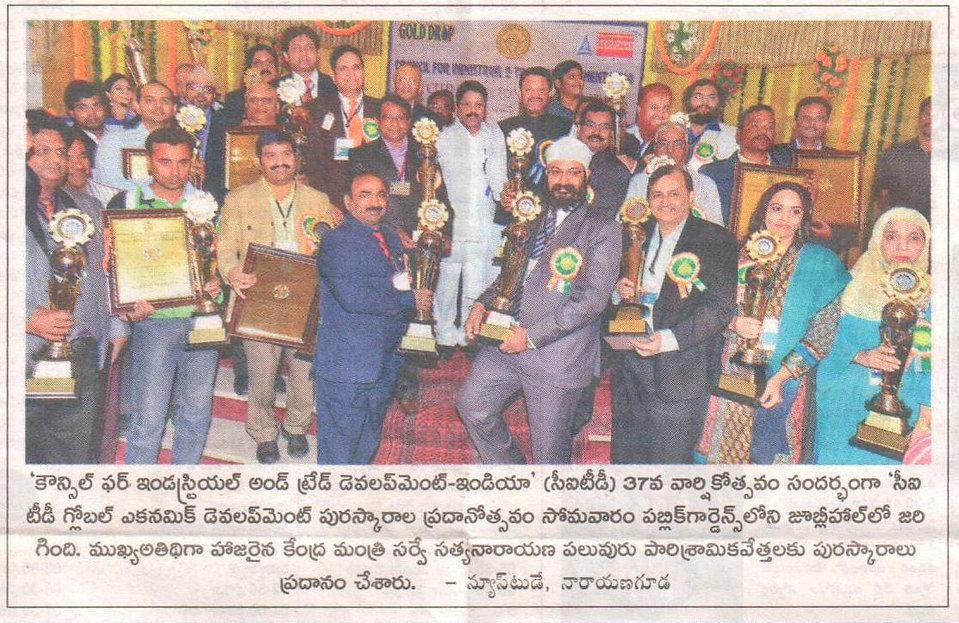 ks award function newspaper.jpg