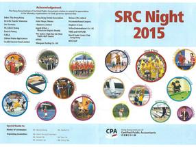 Sponsorship to HKICPA Sports & Recreation Night 2015