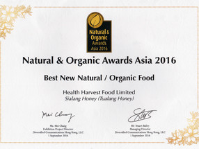 Natural & Organic Products Asia 2016 - Best New Natural / Organic Award 亞洲最佳新天然 / 有機食品大獎 2016