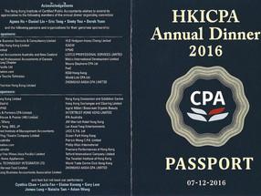 贊助香港會計師公會2016週年晚宴 Sponsorship to HKICPA Annual Dinner 2016