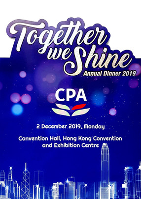 Sponsorship to HKICPA Annual Dinner 2019