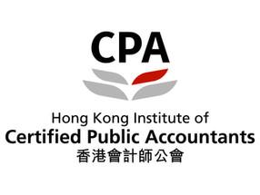 「香港會計師公會」 會員及員工專享購物優惠延長至2017年6月30日 Merchandise Discount to HKICPA's members and staff extended t