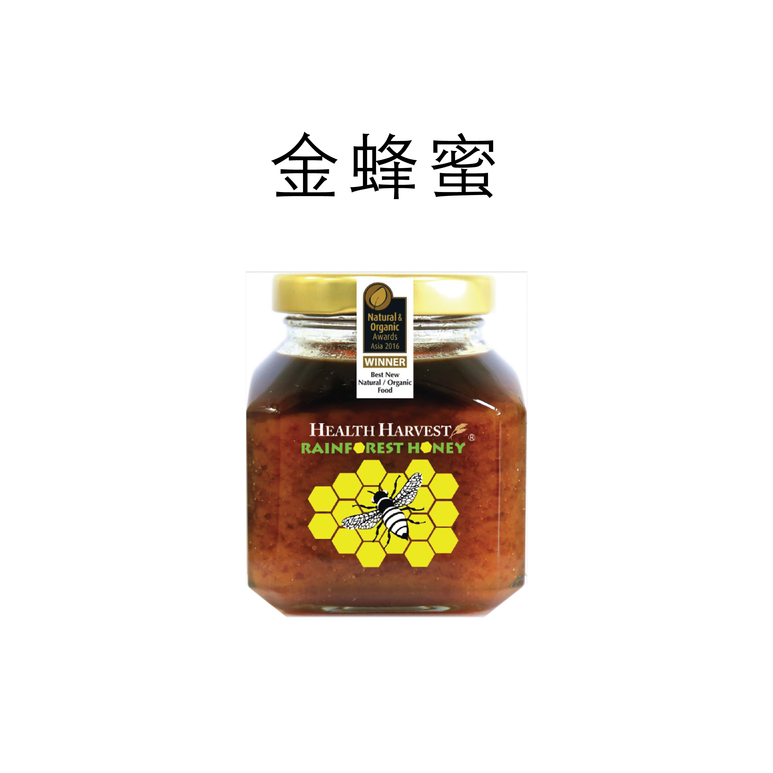 gold honey-01 chi