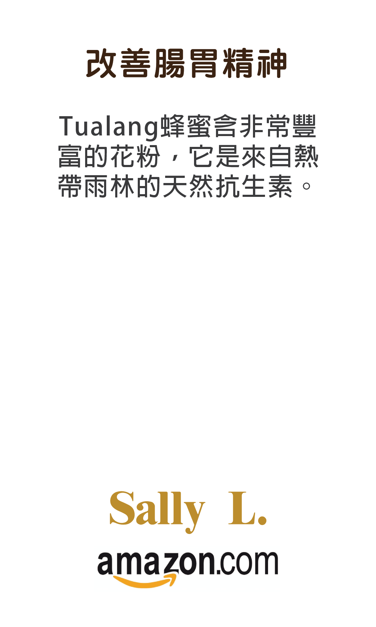 # commentary detail-15.png