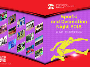 Sponsorship to HKICPA Sports & Recreation Night 2018