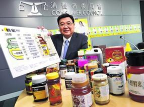 消費者警報 - 13款蜂蜜驗出抗生素或除害劑殘餘 新鮮度參差、7款更攙雜外來糖