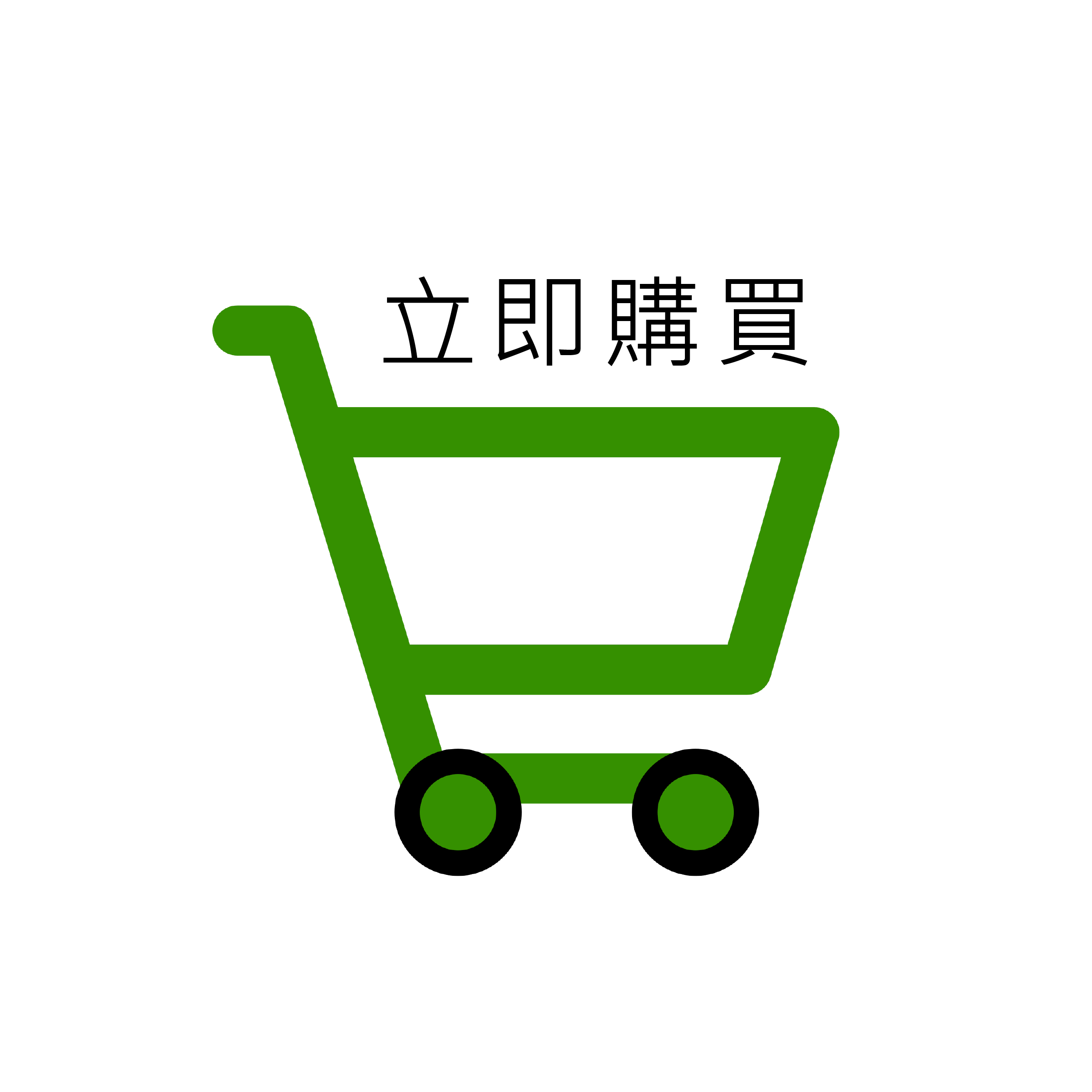 shopping cart-01 chi