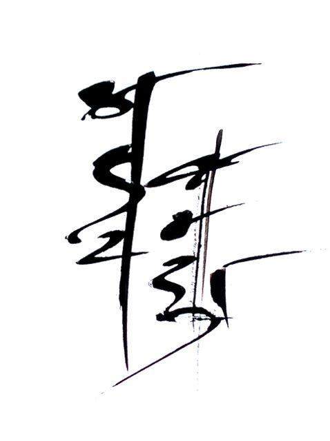 """Akshar Brahma -""""Divine words"""""""