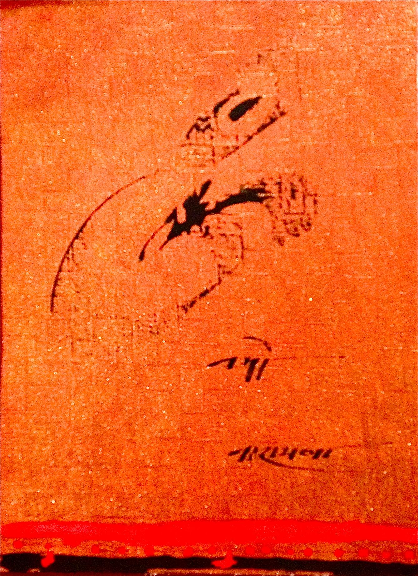 Aum Namo Narayana ( 2012)