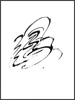 Hari : Invisible Divinity