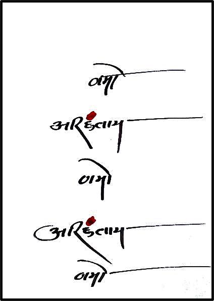 Arihantay