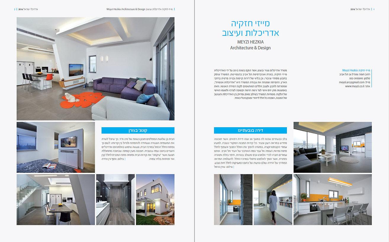 עמוד 184.jpg
