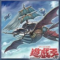 Game Design - Yu-Gi-Oh! Archetype Forecast #1 - Skyfang Brigade
