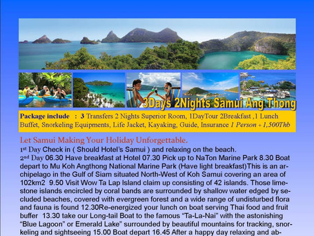 3 Days 2 Nights Samui Ang Thong