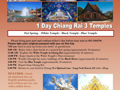 1 Day, 3 Temples in Chiang Rai