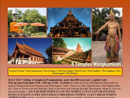 6 Temples Wangkumkam