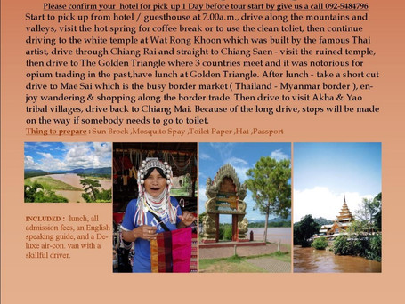 Chiang Rai Day Tour