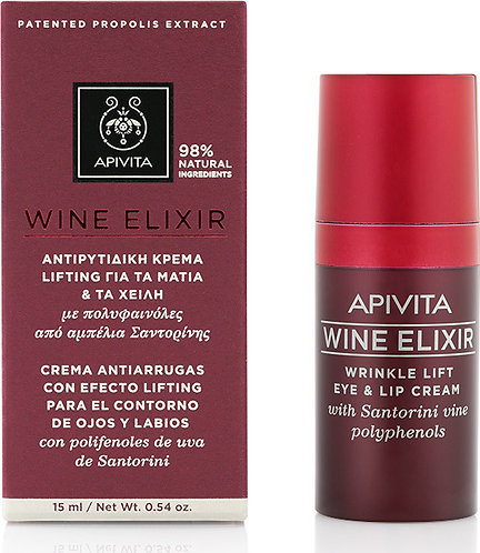 Apivita Wine Elixir Wrinkle Lift Eye Lip Cream,Santorini Vine Polyphenols,15ml