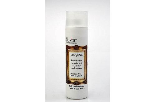 Sostar,The Milk,Body Lotion with Organic Donkey Milk,Parabens Free,250ml