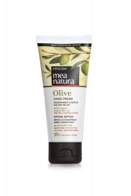 Mea Natura Hand Cream Olive Nourishment & Repair w/ Organic Olive Oil,100ml