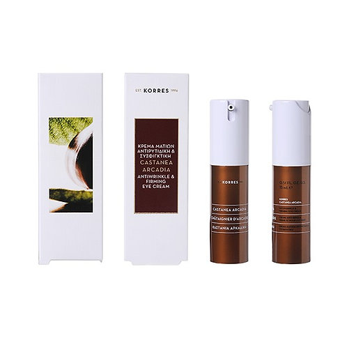Korres Castanea Arcadia Antiwrinkle & Firming Eye Cream,All Skin Types,15ml